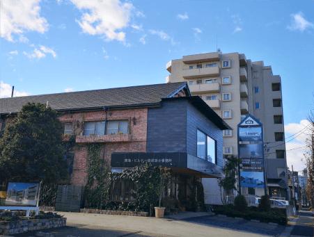 東海・ビルド一級建築士事務所